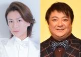 (左から)氷川きよし、彦摩呂 photo:厚地健太郎(氷川)(C)oricon ME inc.