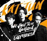 KAT-TUN「We Just Go Hard feat.AK-69/EUPHORIA」(ジェイ・ストーム/9月8日発売)