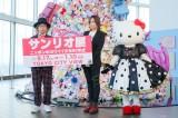 (左から)増田セバスチャン、蒼井翔太、ハローキティ(C)2021 SANRIO CO., LTD. APPROVAL NO. SP610376