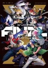 『ヒプノシスマイク -Division Rap Battle- 2nd Division Rap Battle『Buster Bros!!! VS 麻天狼 VS Fling Posse』』(キングレコード/9月8日発売)