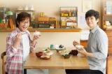 劇場版『きのう何食べた?』(11月3日公開)関連本3冊が同時発売(C)2021劇場版「きのう何食べた?」製作委員会 (C)よしながふみ/講談社