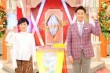 26日に最終回を迎える『パネルクイズ アタック25』(左から)出題・加藤明子アナウンサー、司会・谷原章介(C)ABCテレビ
