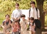 『#家族募集します』第8話に出演する木村文乃、重岡大毅 (C)TBS