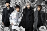 L'Arc〜en〜Ciel=9月17日放送『ミュージックステーション』出演アーティスト