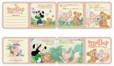 ダッフィーとリーナ・ベル、出会いのストーリー (C)Disney
