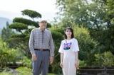 NHK盛岡がドラマ制作 竜雷太ら出演
