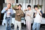 22日放送の『よるのブランチ』より(C)TBS