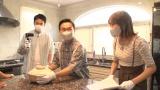 『かまいたちのいただきハウス』に出演する(左から)濱家隆一、山内健司、王林(C)テレビ朝日
