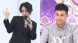 18日放送の『ノブナカなんなん?』に出演する(左から)カルマ、ユージ(C)テレビ朝日