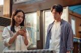 『おかえりモネ』第91回より(C)NHK