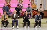 19日放送の『行列のできる法律相談所』に登場するSnow Man (C)日本テレビ