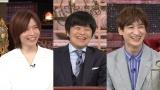 19日放送の『マネたいMONEY』に出演する(左から)前田裕二、バカリズム、宮田俊哉(C)日本テレビ