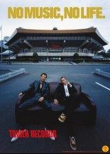 山本聖子、兄KIDさん&矢沢永吉の2ショット写真を公開「カッコいいお兄ちゃん」