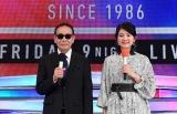 9月24日放送『ミュージックステーション』2時間スペシャルの出演者発表(C)テレビ朝日