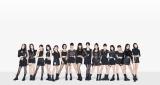 サバイバルプログラム『Who is Princess? -Girls Group Debut Survival Program-』に参加する日本人練習生(C)WIP Project