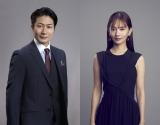 戸次重幸と中村ゆりが『SUPER RICH』に出演(C)フジテレビ
