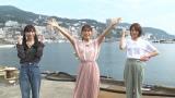 『笑神様』NMB48渋谷凪咲ら参戦