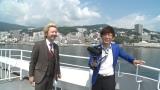 19日放送の『笑神様は突然に…秋の2時間SP』(C)日本テレビ
