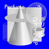 9月22日発売の『ポリゴンウェイヴEP』初回盤