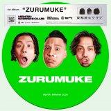 変態紳士クラブ1stアルバム『ZURUMUKE』レコード盤ジャケット写真