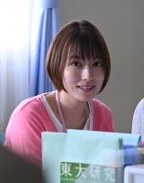 新ドラマ『顔だけ先生』に出演する阿部華也子(C)東海テレビ