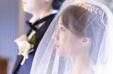 田中みな実、ウエディングドレスを着て結婚式のシーンもある!?=映画『ずっと独身でいるつもり?』(11月19日公開)場面写真(C)2021日活