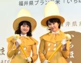 (左から)本田紗来、本田望結 (C)ORICON NewS inc.