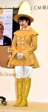 福井県のブランド米『いちほまれ』新CM発表会に参加した本田望結 (C)ORICON NewS inc.