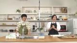 『家事ヤロウ!!!』3時間スペシャルより (C)テレビ朝日