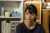 『おかえりモネ』第93回より(C)NHK