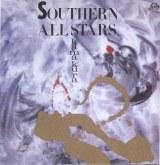 1980年代アルバム1位獲得作品:サザンオールスターズ『kamakura』