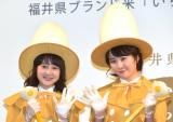 今季の目標を語った(左から)本田紗来、本田望結 (C)ORICON NewS inc.