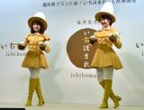キュートなおそろいダンスを披露した(左から)本田紗来、本田望結 (C)ORICON NewS inc.
