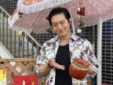 『武士スタント逢坂くん!』最終話が27日放送(C)ヨコヤマノブオ・小学館/NTV・J Storm