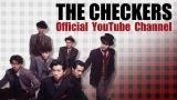 1983年9月21日にデビューしたチェッカーズのYou Tube公式チャンネルが登場