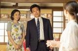 『おかえりモネ』第94回より(C)NHK