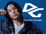 デジタルガレージの新TVCM『TOMIGAYA』篇に出演する山下智久