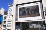 乃木坂46 結成10周年記念広告が出現 乃木坂駅&新宿駅周辺をジャック