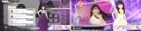 『乃木坂的フラクタル』イメージ(C)乃木坂46LLC/Y&N Brothers Inc. (C)gumi