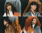 NHK音楽番組『シブヤノオト and more FES.2021』に出演する緑黄色社会