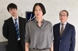 テレビ朝日のドラマスペシャル『欠点だらけの刑事』第2弾より (C)テレビ朝日