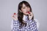 向井地美音=ABCマートWEB CM「ニューバランス327 Walking Dance篇」出演