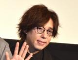 アニメ映画『アイの歌声を聴かせて』完成披露報告イベントに登壇した日野聡 (C)ORICON NewS inc.