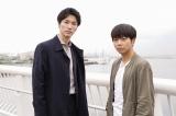 『ボイス110 緊急指令室 LAST CALL』に出演する(左から)増田昇太、増田貴久(C)NTV