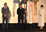 映画『マスカレード・ナイト』大ヒット御礼舞台あいさつに登壇した(左から)鈴木雅之監督、木村拓哉、長澤まさみ (C)ORICON NewS inc.