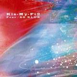 Kis-My-Ft2「Fear/SO BLUE」(エイベックス・トラックス/9月15日発売)