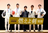 (左から)加納虹輝 、見延和靖、岡田准一、武井壮、山田優 (C)ORICON NewS inc.