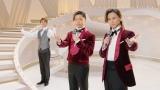 「デュオ ザ クレンジングバーム」新CMに出演する(左から)岸優太(King & Prince)、堂本剛、堂本光一(KinKi Kids)