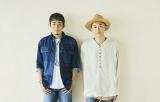 FUNKY MONKEY BΛBY'S=9月24日放送『ミュージックステーション 2時間スペシャル』出演