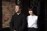 映画『マイ・ダディ』より(C)2021「マイ・ダディ」製作委員会